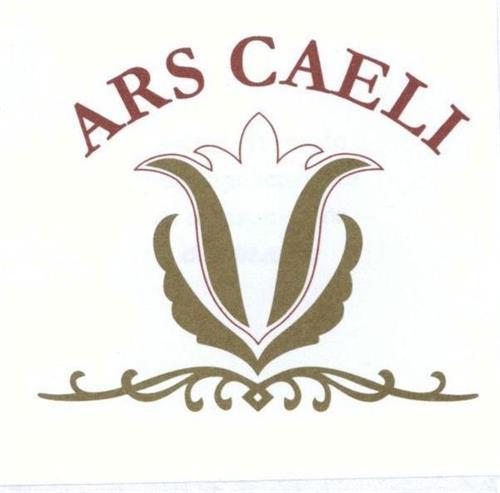 ARS CAELI