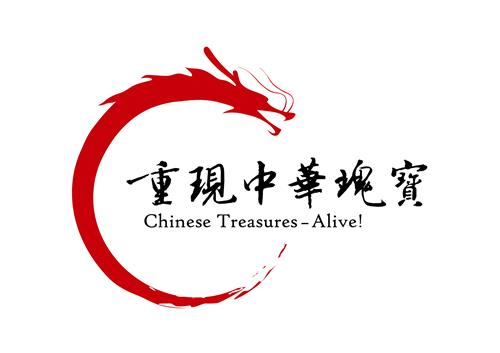Chinese Treasures - Alive!