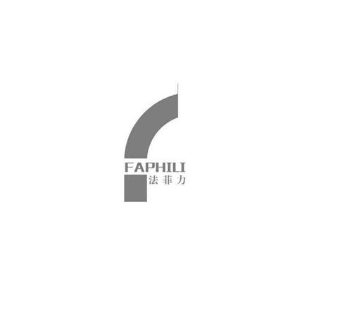 FAPHILI