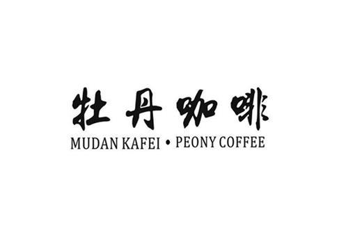 MUDAN KAFEI PEONY COFFEE