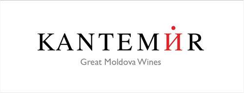 КАNТЕМИR Great Moldova Wines