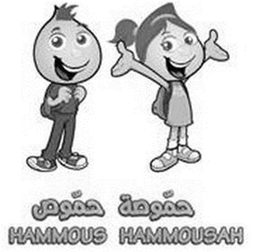 HAMMOUS HAMMOUSAH