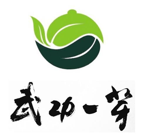 Jiangxi Jianglian Industry Co., Ltd.