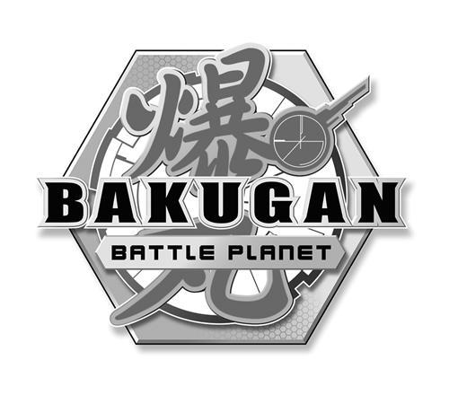 BAKUGAN BATTLE PLANET