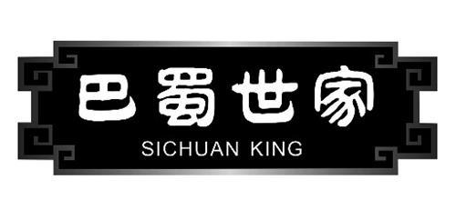 SICHUAN KING