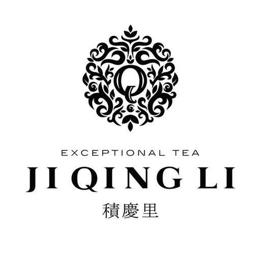 JI QING LI EXCEPTIONAL TEA