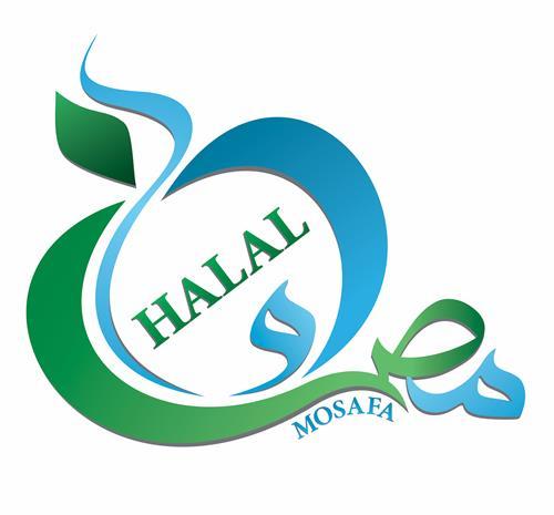 MOSAFA HALAL مصفی حلال - Reviews & Brand Information - Kazem
