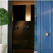 Chef de Partie at Per Se