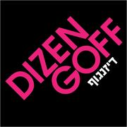 Dizengoff hiring Server in Philadelphia, PA