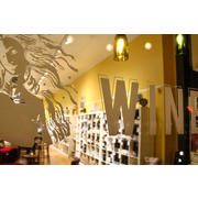 The Wine Goddess hiring Server in Evanston, IL