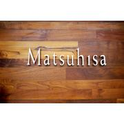 Matsuhisa Denver hiring Back Server in Denver, CO
