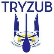 Tryzub Ukrainian Kitchen hiring Dishwasher in Chicago, IL