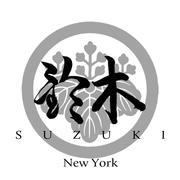 Suzuki hiring Line Cook in New York, NY