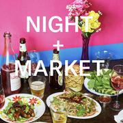 Line Cook at NIGHT+MARKET Sahm
