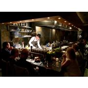 Restaurant Ukiyo hiring Executive Chef in New York, NY