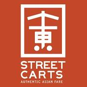 Street Carts hiring Line Cook in Washington, DC