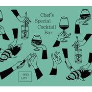 Chef's Special Cocktail Bar hiring Line Cook in Chicago, IL