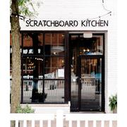 Scratchboard Kitchen hiring Dishwasher in Arlington Heights, IL