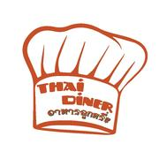 Thai Diner hiring Line Cook in New York, NY