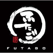 Yakiniku Futago hiring Lead Line Cook in New York, NY