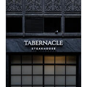 Tabernacle Steakhouse hiring Server in New York, NY
