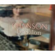 Chanson Le Salon hiring Lead Line Cook in New York, NY