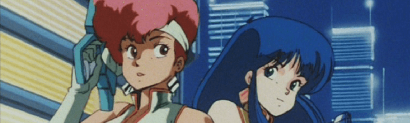 Dirtypair tv head