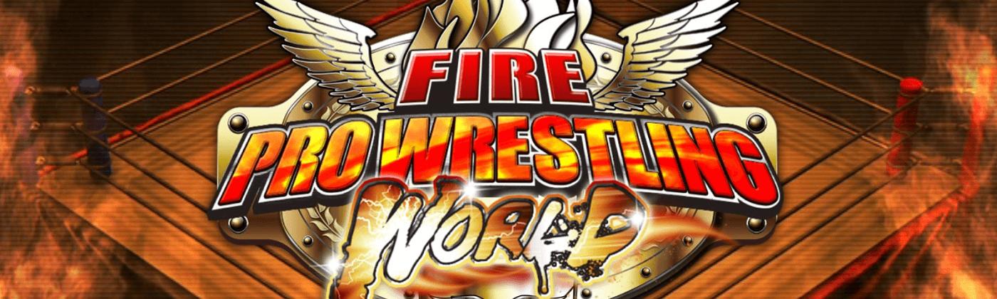 Fire pro wrestling head