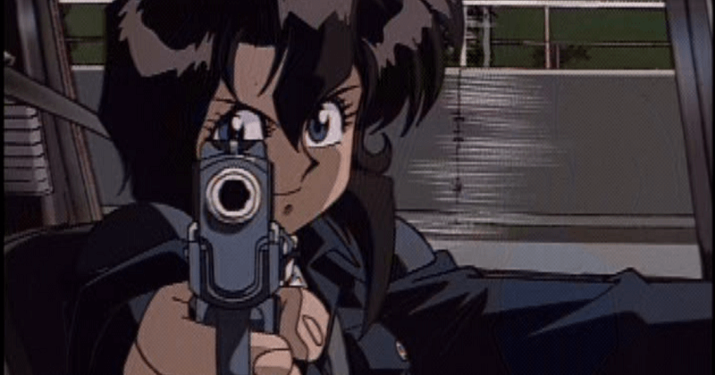 Gunsmith cats card