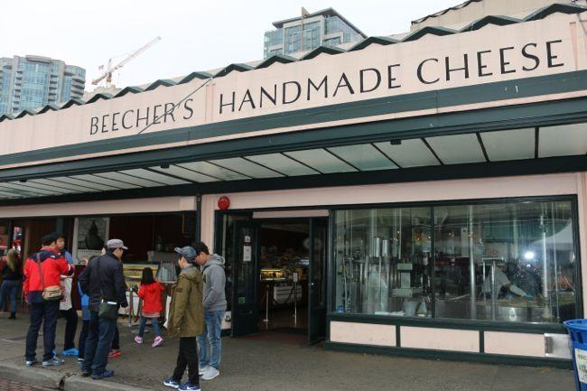 We make award winning cheese at the Pike Place Market