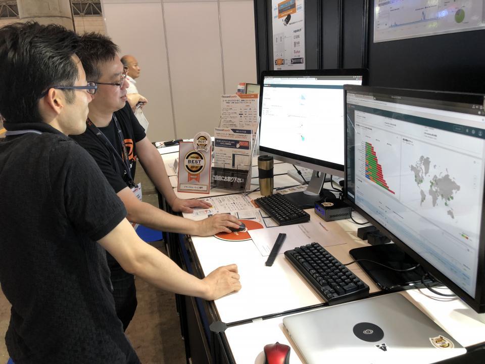 ThousandEyes Japan Employees Presenting at Interop Japan