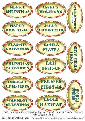 christmas new year greeting tags in english spanish catalan german and russian set 4 cup745300_96 craftsuprint