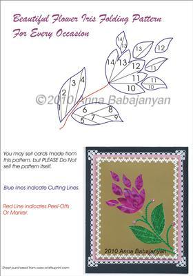 Beautiful Flower Iris Folding Pattern For Every Occasion