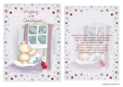 christmas card front insert1  cup886233118  craftsuprint