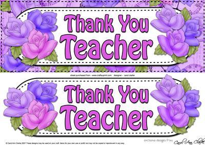 Large dl thank you teacher card 3d decoupage cup429015359 large dl thank you teacher card 3d decoupage cup429015359 craftsuprint voltagebd Choice Image