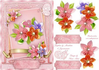 DIY Origami Rose Bouquet | 283x400