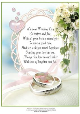 Wedding card verses