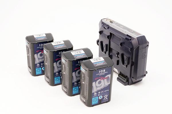 V-Lock Battery - Kit of 4