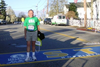 Boston Marathon T-Shirt Photo