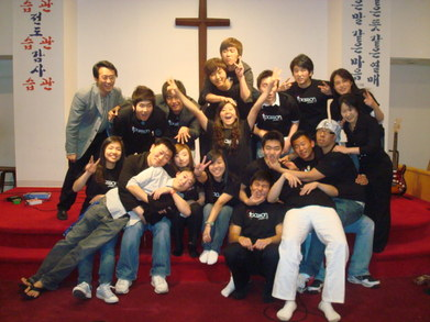 Jubilation '10 T-Shirt Photo