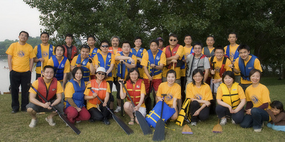 Shenglin Dragon Boat Racing Team T-Shirt Photo