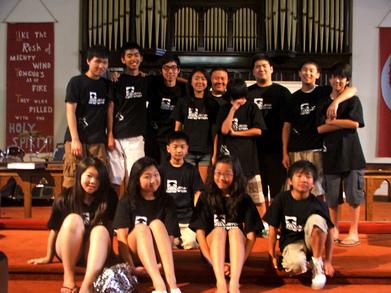 Jayu Generation T-Shirt Photo