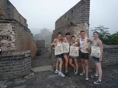 Tze Chun Dance Company On The Great Wall! T-Shirt Photo