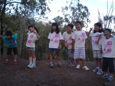 Aloha Eikaiwa Summer Fun In Hawaii 2010 T-Shirt Photo