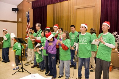 All Together Now Performs At Sni Christmas Party T-Shirt Photo