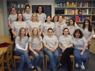 Sigma Ladies T-Shirt Photo