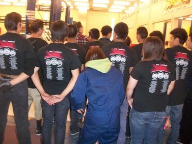 Team Work T-Shirt Photo