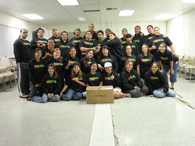 Menlo College Hawaii Club T-Shirt Photo