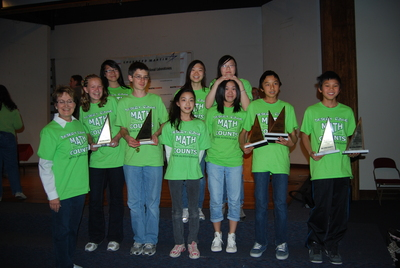 2011 Desert Ridge Math Counts Team T-Shirt Photo