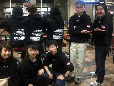 Ohana Youth Group T-Shirt Photo